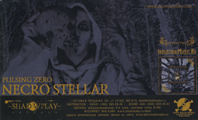 Официальный сайт группы Necro Stellar
