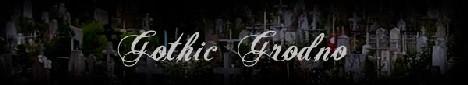 Тёмный, мрачный, таинственный: Gothic Grodno. Город вампиров и ведьм.